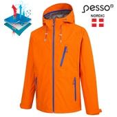 Куртка Pesso Bonna, оранжевая