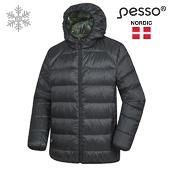 Куртка Pesso Bonna, серая